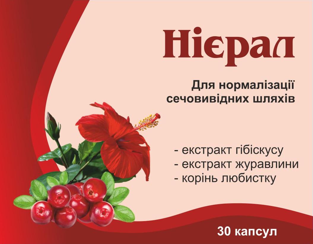 Упаковка препарату Нієрал